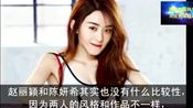 陈晓当年拒绝赵丽颖是因为她出身低吗?陈晓的回复被赞最佳前任