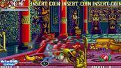 西游记释厄传 一命通关 街机游戏系列