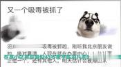警方确认!歌手陈羽凡因吸毒被抓