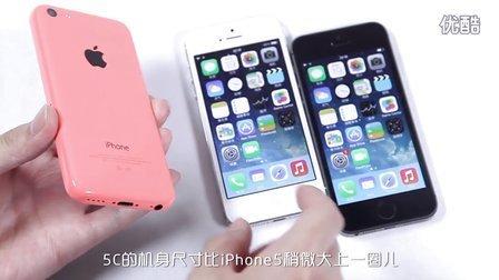 还是原来的味道 iPhone5s iPhone5c简单体验(原创)
