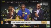 杜兰特总决赛第一场后采访