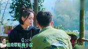 《向往的生活》黄磊一句话道出佟丽娅婚姻状况 好心疼她!