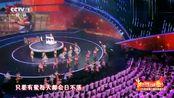 玖月奇迹嗨唱《最美的中国》,欢快喜悦,祝愿最美的中国壮阔富饶