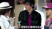 《爱情公寓》关谷被嘲笑普通话口音,喝了一口酒连潮汕话都会说了!
