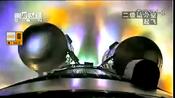 """我国成功发射""""嫦娥三号""""探测器"""