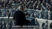 纸牌屋:弗兰西斯参加总统就职演说,小心机暴露无遗