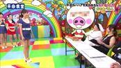 AV女优葵司(葵つかさ)试镜表演被导演要求吃蚊子,不过她的表演也太可爱了吧!