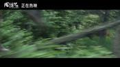 电影《风语咒》正片片段:母子重逢泪奔片段