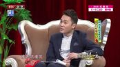杜旭东讲解化解夫妻矛盾的方法:以无招胜有招!