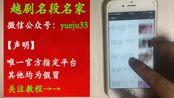 台州网红阿峰反串版《太婆碗》
