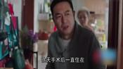 《美好生活》张嘉译魔性舞步强势来袭,二叔___心演绎中年危机-国语高清
