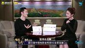 黄晓明主持金鸡奖开幕式,直播间现场重温获奖感言片段,眼睛红了