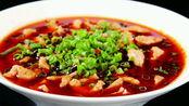 show|美味川菜之水煮肉片,好吃又下饭