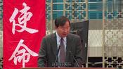 饶毅在上海复旦毕业演讲,要不怕困难,与困难共舞!