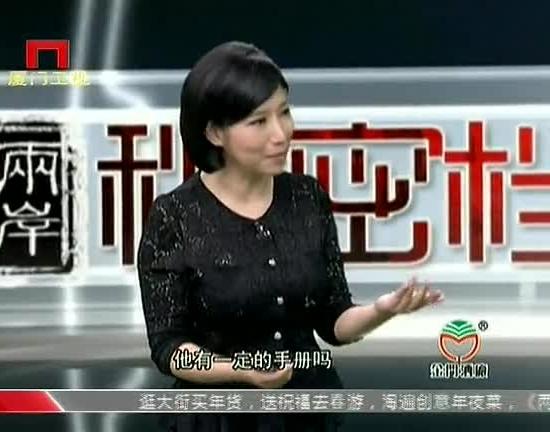 狗仔文化到台湾 成艺人影响力标准