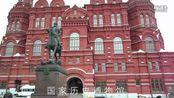 莫斯科有我们的爱