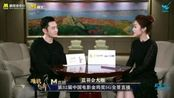 黄晓明主持金鸡奖开幕式