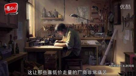 王健林献唱《假行僧》;罗永浩称苹果锤子都...