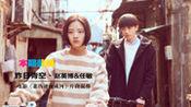 当《昨日青空》遇上《悲伤逆流成河》,赵英博、任敏诠释残酷青春