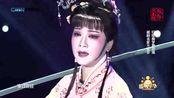 最新越剧丨方亚芬最新专辑