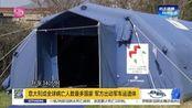 意大利成全球病亡人数最多国家 军方出动军车运遗体