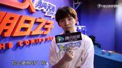 采访-直播也不紧张,孙泽源实力展示淡定本色:和录播没什么区别!