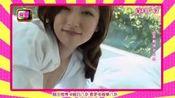 32岁日本女星熊田曜子 丰胸看呆观众
