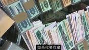 这样的2元纸币涨了1500倍,你还能找到吗?