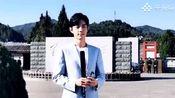 【肖战】19.12.13福建龙岩古田心连心