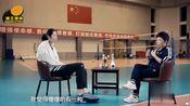 邓亚萍专访朱婷,全记录!