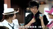 《爱情公寓》:关谷的普通话突然说得这么流利,还会绕口令?