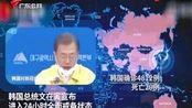 全球73个国家出现新冠肺炎疫情,中国境外确诊病例超1万!|DV现场