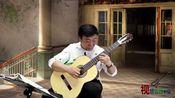 古典吉他名曲《雨滴》