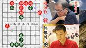 香港棋王接二连三出杀招 许银川慢慢破解 棋王最后却自己坑自己!