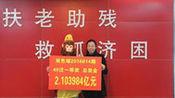 开心双色球 中国福利彩票第2015110期开奖公告