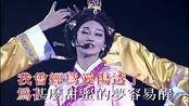 郑少秋、赵雅芝一首经典对唱情歌,一直有歌将心境道破。
