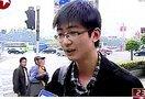 """""""小巨人""""拓展商业王国""""姚明葡萄酒""""拍出15万元[www.blwh.cn]WXT8"""