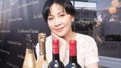 逸香说红酒:为何刘嘉玲选波尔多进军红酒圈