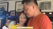 最佳现场之徐露姜凯阳 和谐夫妻档
