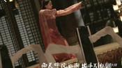 皓镧传第52集预告片