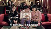 爱情公寓,关谷和吕子乔这段戏,据说拍摄时导演都笑翻了!