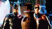 罗宾借钱与蝙蝠侠争夺,被施瓦辛格中途搅局