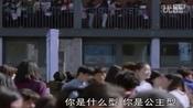 《加油吧实习生》宣传片 郑家彬郑恺赵丽颖