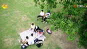 【奋斗吧少年】拉着路夏去野餐