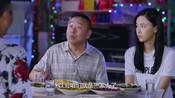 焦不满深恋美兰 清平贪财心欢喜-精彩电视剧-狐小姐搞事