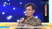 李幼斌当年拍电视剧《亮剑》,一天拍12个小时,天气冷到人崩溃
