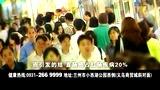 [禹泰雲(Wuno)] 禹泰興TV EP.2