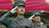 《热血军旗》北伐战势渐明朗 杨森被迫改番号