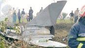 巴基斯坦一架歼7战斗机坠毁 两名飞行员身亡