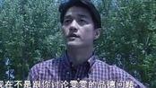 中国机长第9集